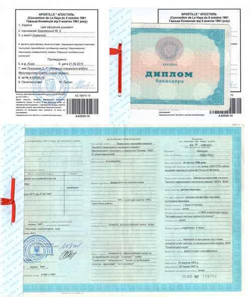 Апостиль на диплом в Украине