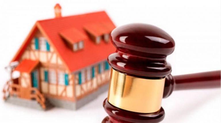 Адвокат (юрист) з нерухомості